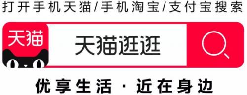 香港回归16周年双11有什么优惠天猫新零售必买攻略汇报你