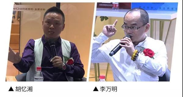 领航新驱动   2018中国家居智汇论坛,一场激情燃烧的思想盛宴!