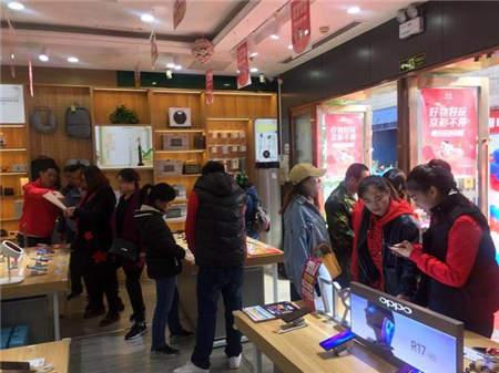 落地山东力践无界零售 11家京东专卖店11.11正式开业