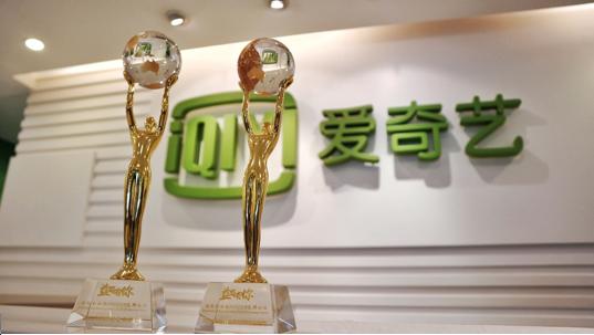 爱奇艺践行平台社会责任获2018年度社会责任新锐企业奖、2018年度社会关怀奖
