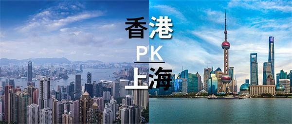 香港身份PK上海户口,你pick哪一个?