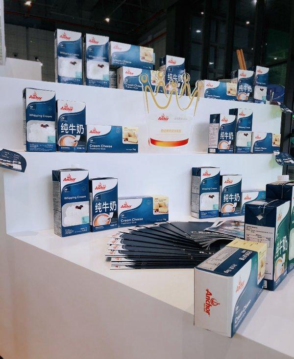 恒天然亮相首届中国国际进口博览会