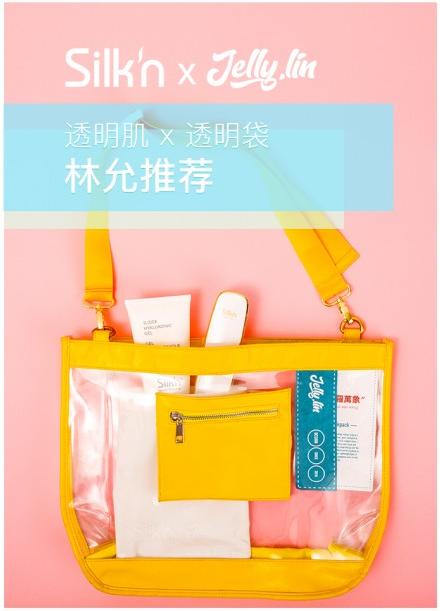 Silkn丝可 x Jelly Lin 林允联名推出Facetite2.0礼盒套装