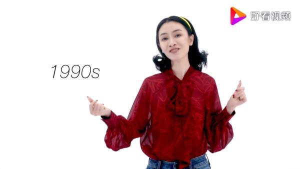 """改革开放40周年,百度App带你""""穿""""越时光寻找""""好看""""国人"""