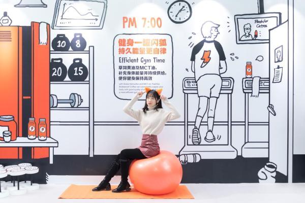 咖啡+健身+快闪店,闪狐防弹咖啡引爆消费新体验