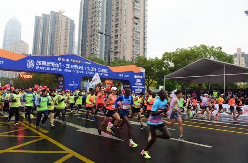 跑马盛事,轰动苏城!苏高新股份·2018苏州(太湖)马拉松完美收官
