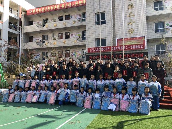 爱茉莉太平洋向陕西地区小学捐赠爱心书包和校服