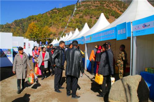 成都坤城文化助力盐源县自博会 开启旅游规划设计新时代!