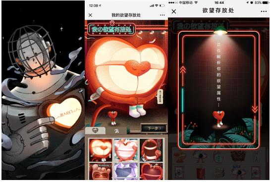百度App联手四大电商备战双十一 小程序开启一站式购物体验
