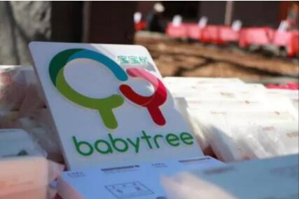宝宝树上市宝宝树IPO在即,交出阿里战投后的第一张成绩单