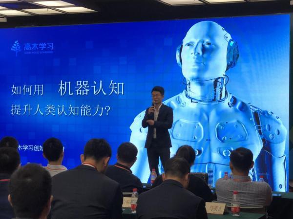 高木学习人工智能教练亮相2018高交会,获最佳创新科技项目奖