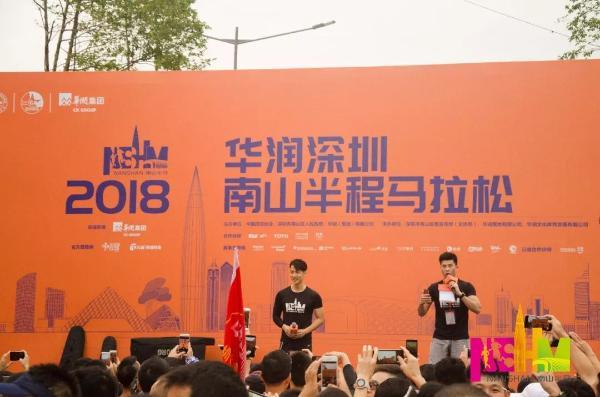 2018华润深圳南山半程马拉松完美落幕