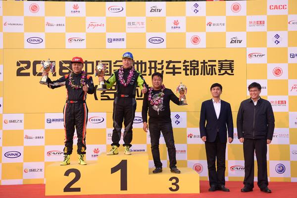 2018中国全地形车锦标赛(罗江站) 圆满落幕!