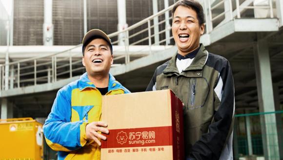 双十一自营免运费,苏宁开门红包裹送达率达98.9%