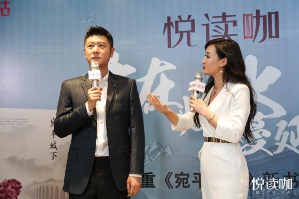 知名演员任重《宛平城下》新书发布会于深圳本来书店成功举办