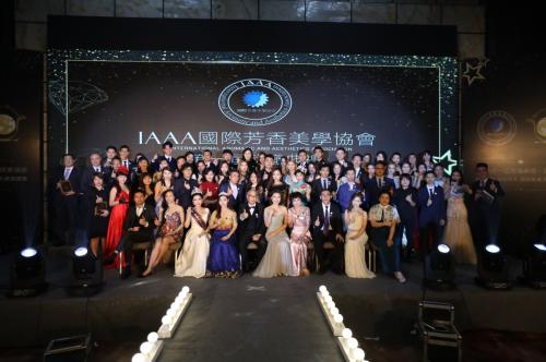 国际美业大奖颁奖礼广州举办