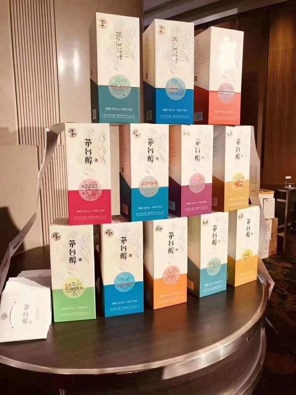 茅台醇·星座酒发布会暨新品时尚秀在深圳成功举办