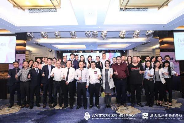 职问出席青年律师发展论坛,共探法律人职业发展