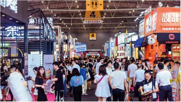 SFE 第29届上海国际连锁加盟展览会将于11月13日隆重开幕