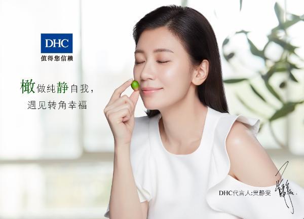 DHC冻龄女神贾静雯大婚,幸福新娘尽显纯净美颜