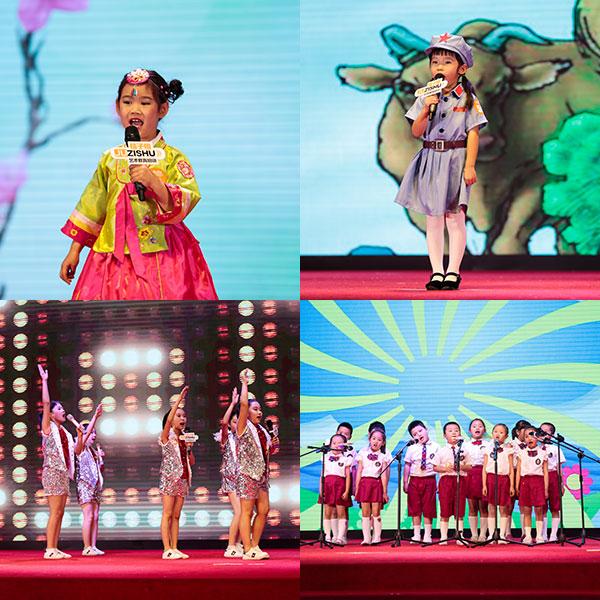 第六届北京消费季 桔子树艺术大赛圆满落幕