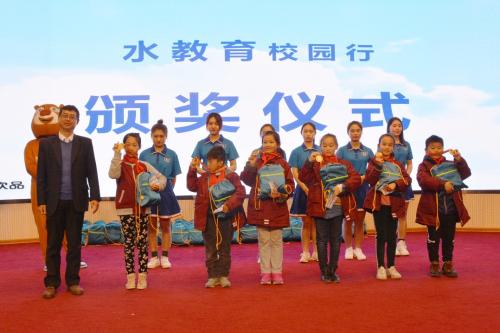 """水教育进校园 康师傅""""公益小课堂""""在河南首次开课"""