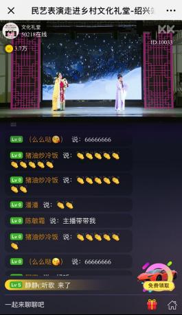"""米络星集团发力""""直播+""""生态 KK直播获年度最佳娱乐平台奖"""