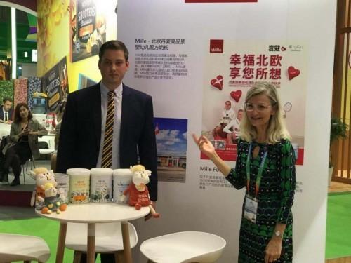 全球聚焦进博会:丹麦企业Mille(麦蔻)进军中国市场