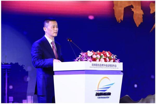 尚纬股份:砥砺前行推动品牌升级 放眼全球打造国际一流企业