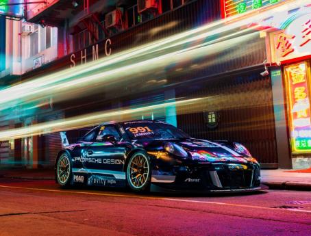 保时捷设计携手香港赛车队出战第65届澳门格兰披治大赛