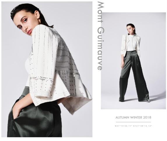 """女装品牌Mont Guimauve华丽登场 打造""""上海制造""""的时尚品牌"""