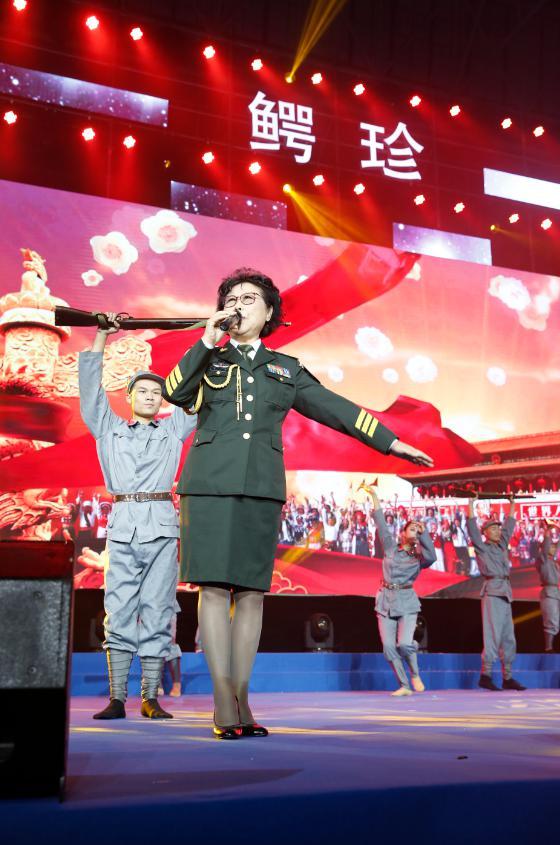 """2018鳄珍""""孝行天下 重温经典""""群星演唱会"""