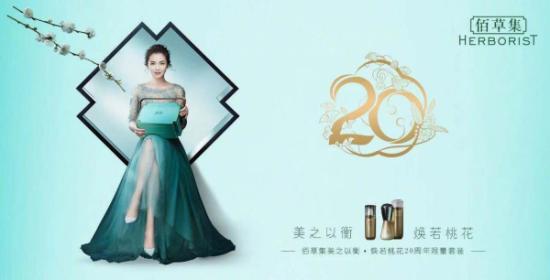 上海家化汤美星品牌参展进博会,以创新助力新一轮对外开放