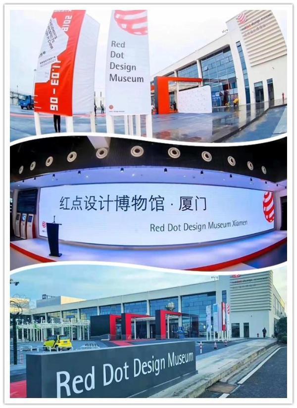 """新智我荣获设计界""""奥斯卡""""提名,于全球第三座红点设计博物馆首展"""