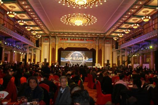 """第二届""""中国品牌大会""""月底开幕 中科华标受邀参加盛典"""