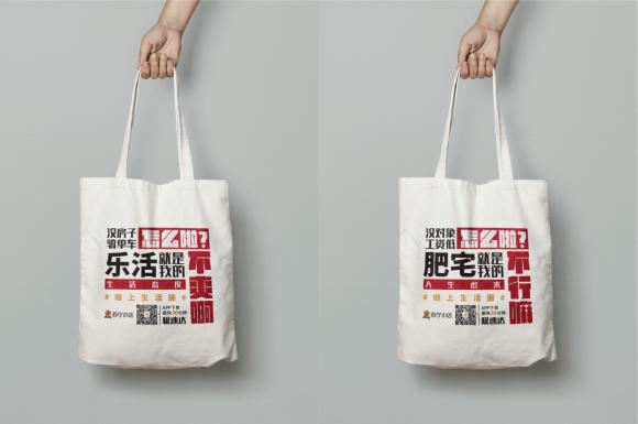 """双十一,苏宁小店带着""""肥宅""""进入时尚界"""