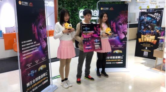 IG、RNG战队选手纷纷晋级,苏宁狮王电竞总决赛即将开打