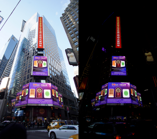 圣诞节可健可康负离子亮相美国时代广场,向世界展现中国品牌魅力!