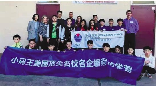 小码王:引领中国少儿编程教育 让中国儿童与世界同步
