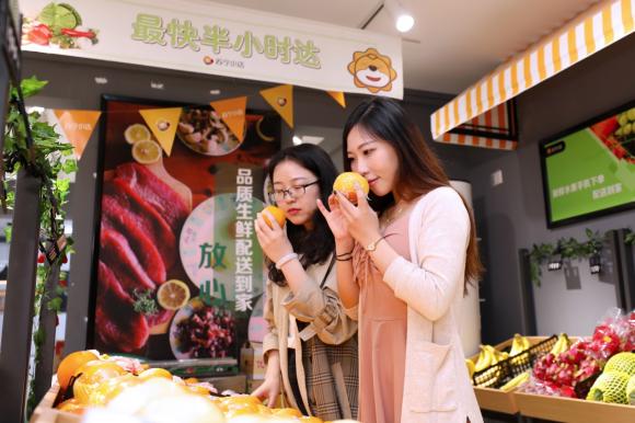 同样是柑橘,在苏宁小店买到的有什么特别