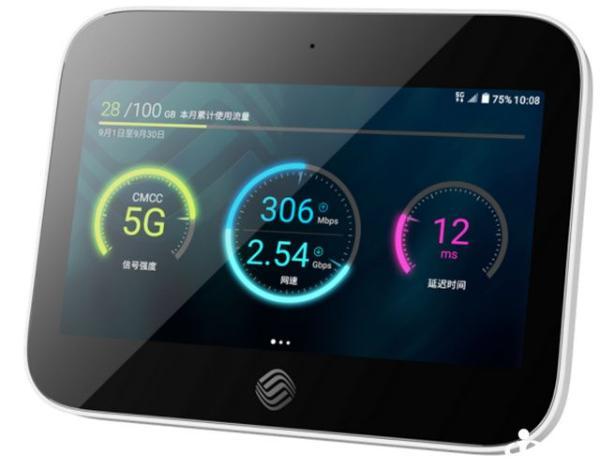 赋能行业应用场景:首款中国移动自主品牌5G试验终端C位出道
