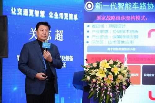 """智行未来 2018年中国(小谷围)""""金溢杯""""智慧交通高峰论坛成功举办"""
