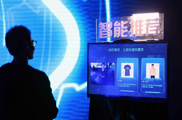 """改革开放大型展览受欢迎 ,苏宁智慧零售被""""点名"""""""