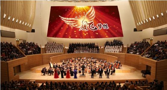 """2018""""放飞梦想""""大金之声合唱音乐会在沪唱响"""