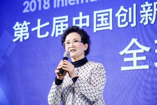 2018国际第三代半导体专业赛全球总赛区 颁奖典礼在京盛大举行