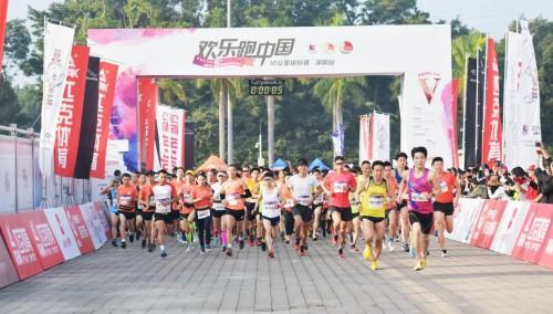 2018欢乐跑深圳收官,匹克高科技跑步装备获高度评价