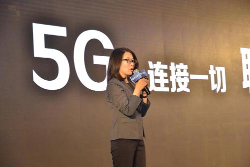 中国移动首款自主品牌5G试验终端发布 领跑5G新纪元