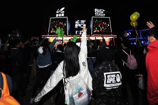 2018广东双城超级草莓音乐节圆满落幕碧桂园大玩跨界乐动羊城