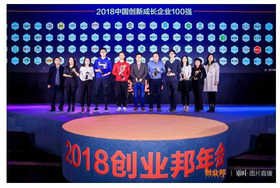 中国创新成长企业100强出炉 泰迪熊移动寒冬绽放