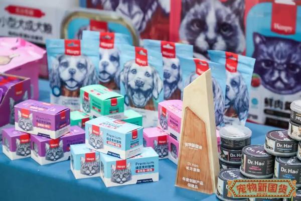 中宠股份为国货打Call,年度品牌Wanpy顽皮在宠物新国货节热销中